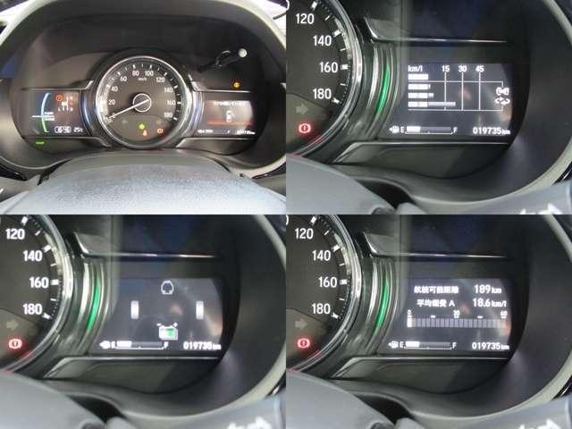 メーターはハイブリッド車ならではの、モーターのアシストメーターにマルチインフォメーションが付いています♪マルチインフォメイションは燃費計の表示がお奨めです♪最高燃費を目指してエコドライブをしましょうね