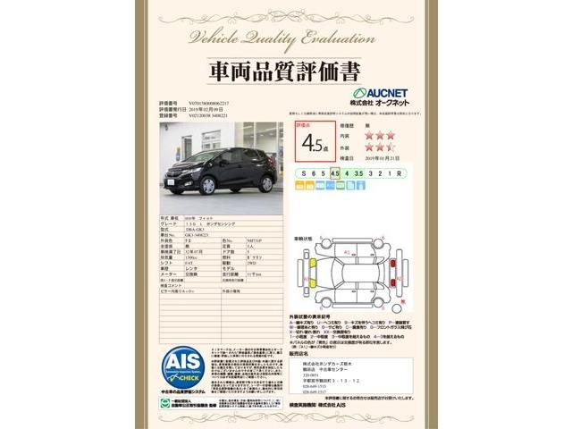 13G・L ホンダセンシング レンタアップ・ナビ・衝突軽減ブ(2枚目)