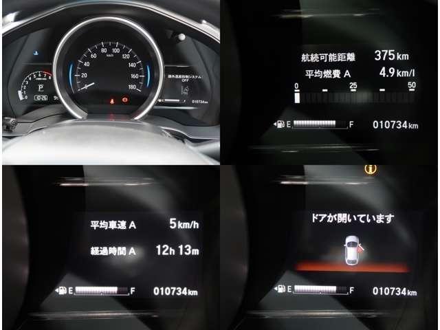 13G・L ホンダセンシング レンタアップ・ナビ・衝突軽減ブ(15枚目)