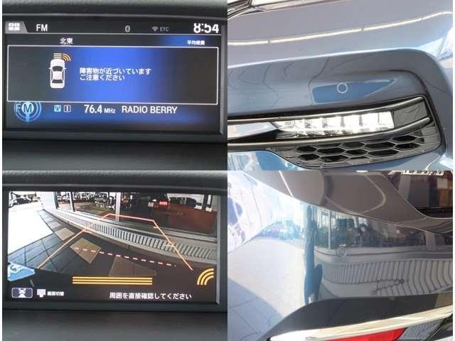 EX ナビ・リヤカメラ・衝突軽減ブレーキ・ETC(6枚目)