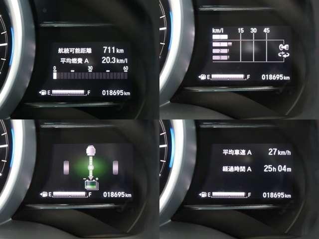 L ホンダセンシング レンタアップ・ナビ・衝突軽減ブレーキE(15枚目)