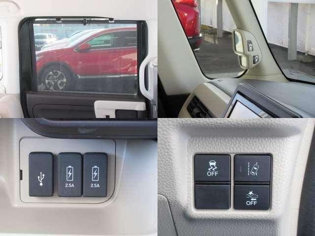 左側の幅寄せに大活躍♪ピタ駐ミラーにリヤ席には日除けのロールサンシェイド・スマートフォンの充電もできるUSB端子など快適装備が付いてます♪