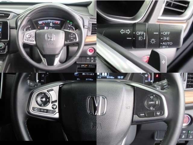 高速道路で一定速度で走れるクルーズコントロールにオーディオの操作がハンドルから手を放さずに出来るコントロールスイッチ、暗くなるとライトが点灯するオートライトも装備!