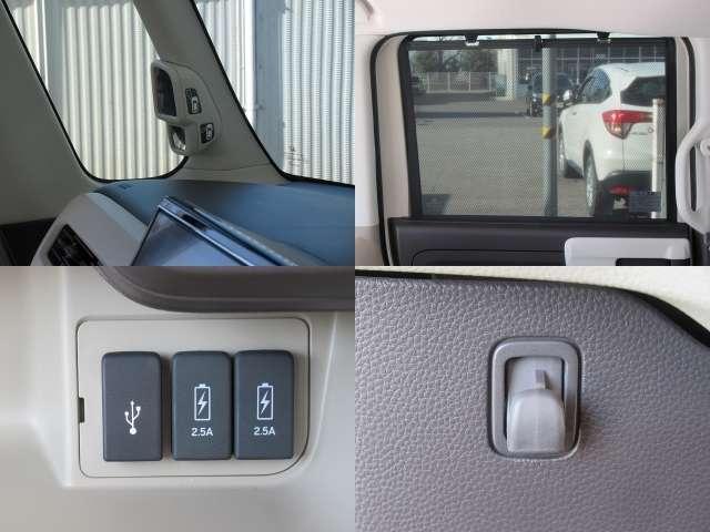 左側の幅寄せに大活躍♪ピタ駐ミラーにリヤ席には日除けのロールサンシェイド・スマートフォンの充電もできるUSB端子・買い物した荷物を下げられるコンビニフックなど快適装備が付いてます♪