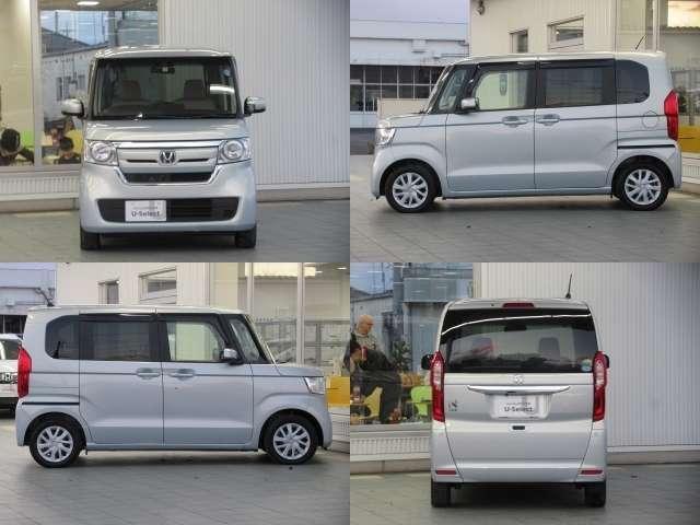 「ホンダ」「N-BOX」「コンパクトカー」「茨城県」の中古車9