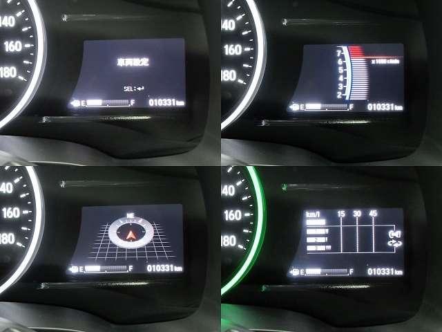 マルチインフォメイションは燃費計の表示がお奨めです♪最高燃費を目指してエコドライブをしましょうね♪