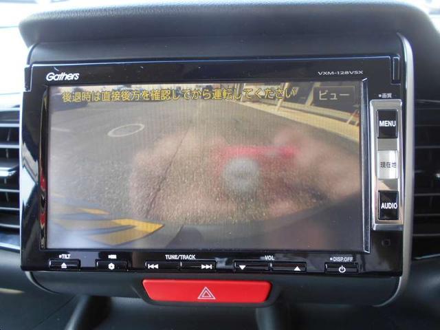 ホンダ N BOXカスタム カスタム Gターボパッケージ 両側電動スライドHIDワンセグ