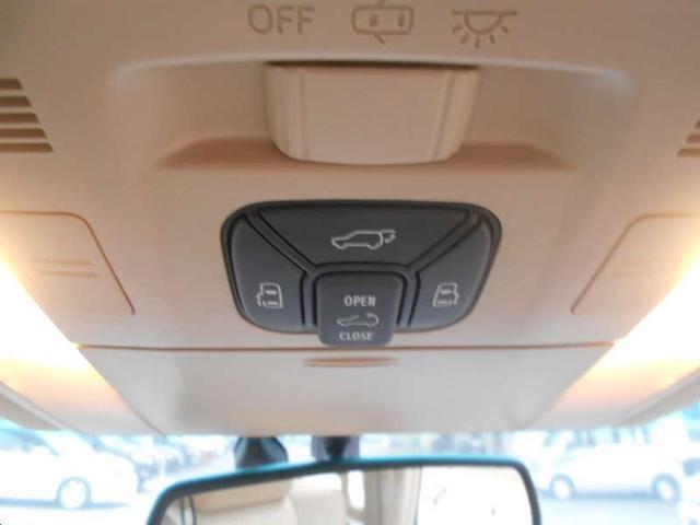 トヨタ ヴェルファイアハイブリッド V 4WD 1オーナー プレミアムサウンド ツインサンルーフ