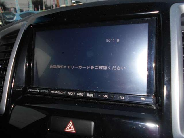 スズキ ソリオバンディット BANDIT DJE レーダーブレーキサポート2 両側電動