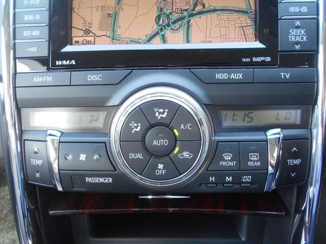 トヨタ マークX 250Gリラックスセレクション メーカーHDDナビBカメラ