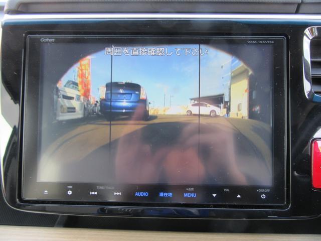 ホンダ ステップワゴン G EX ホンダセンシング 9インチナビフルセグ後席モニター