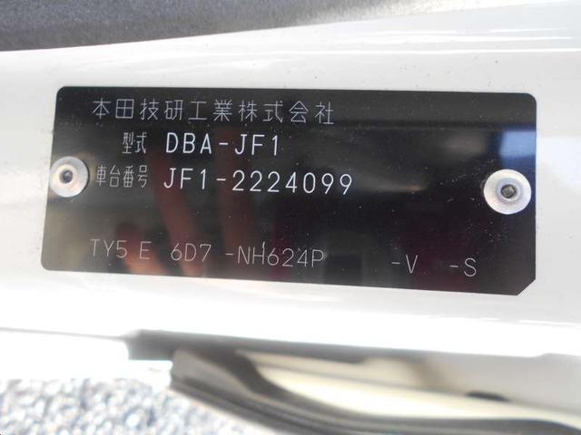 ホンダ N BOX Gターボ SSパッケージ 純正ナビフルセグBカメラ ETC