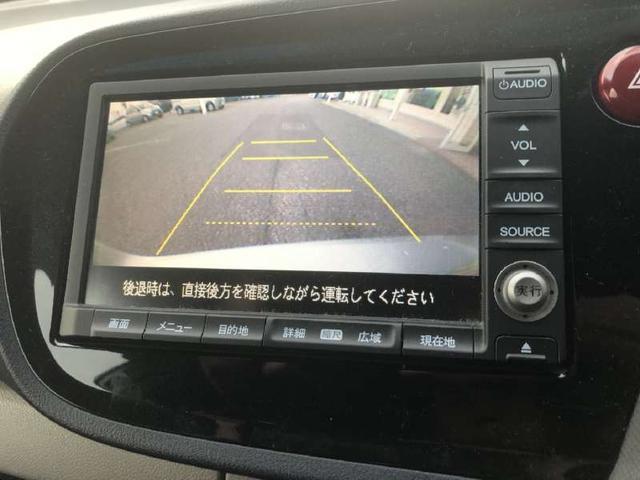 ホンダ インサイト LS パドルシフト HDDナビ ETC バックカメラ アルミ