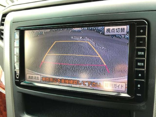 トヨタ アルファード 240S プライムセレクション2 12セグTV HDDナビ