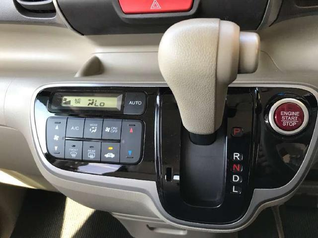 ホンダ N BOX 電動スライド バックカメラ 横滑り防止 ETC 保証書
