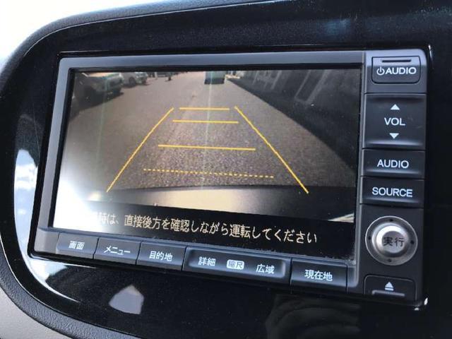 LS HDDインターナビ1セグBカメラHIDキーフリーETC(15枚目)