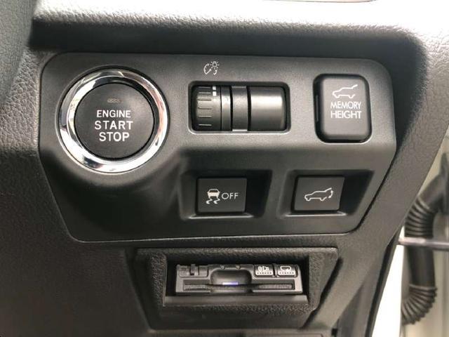 2.0XT アイサイト 4WD HDDナビ 12セグ ETC(20枚目)