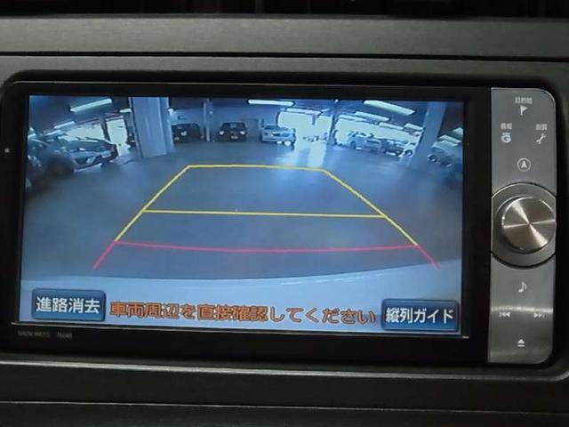 「トヨタ」「プリウス」「セダン」「東京都」の中古車16