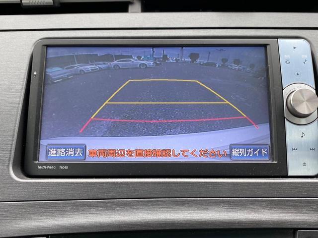 「トヨタ」「プリウス」「セダン」「東京都」の中古車29
