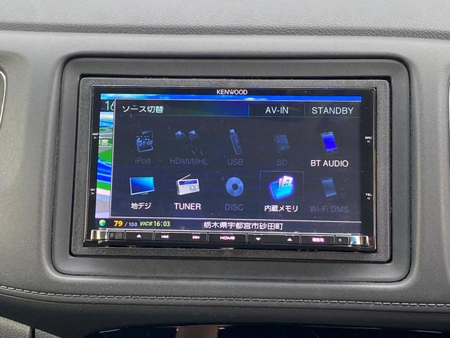 ハイブリッドZ アンシンパッケージ メモリーナビ地デジTV DVD再生 MSV バックカメラ ブルートゥース ハーフレザーシート シートヒーター クルコン アイドリングストップ 衝突被害軽減装置 ルーフレール 保証書(27枚目)