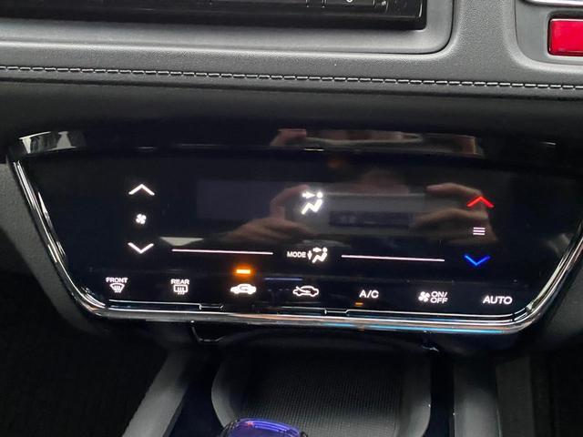 ハイブリッドX 衝突被害軽減ブレーキ Bluetooth対応純正ナビ バックカメラ ETC DVD再生 クルーズコントロール LEDヘッドライト パドルシフト 純正16アルミ あんしんパッケージ 記録簿・スペアキー有(17枚目)