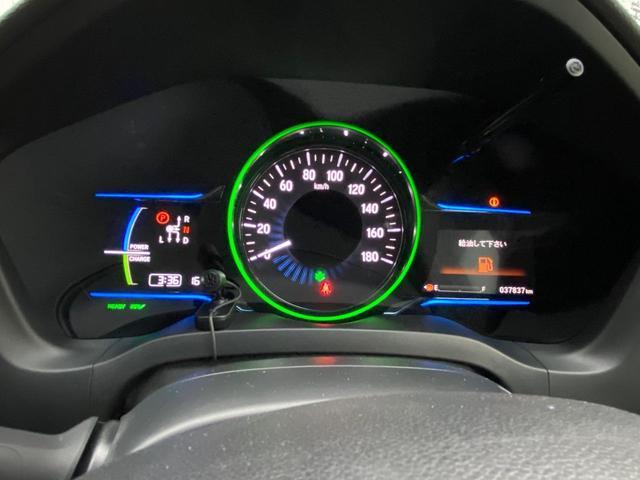 ハイブリッドX 衝突被害軽減ブレーキ Bluetooth対応純正ナビ バックカメラ ETC DVD再生 クルーズコントロール LEDヘッドライト パドルシフト 純正16アルミ あんしんパッケージ 記録簿・スペアキー有(28枚目)