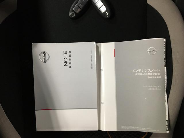 e-パワー X 純正地デジSDナビ 衝突軽減装置 レーンキープアシスト BLUETOOTH接続可 スマートキー プッシュスタート アイドリングストップ ミラーウインカー オートエアコン スペアキー有り 保証書 記録簿(26枚目)