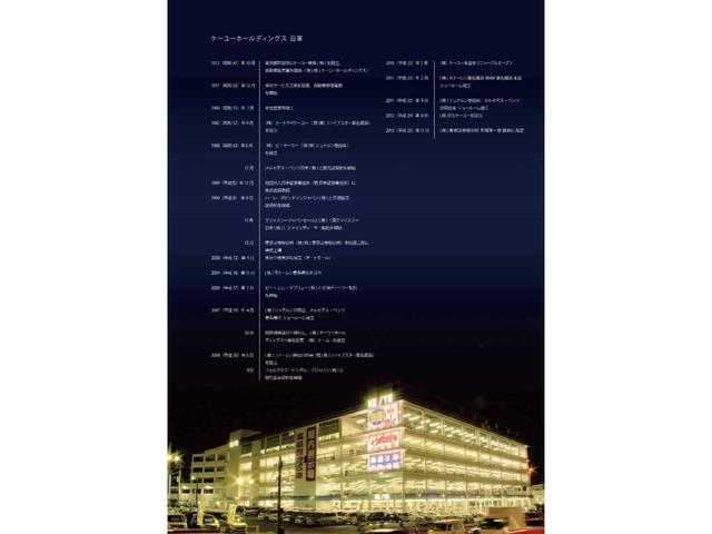 2.4アエラス Gエディション CVT 純正HDDナビ 地デジ DVD再生可 フリップダウンモニター コーナーセンサー バックカメラ ETC ウォークスルー7人乗りオットマンシート HIDヘッドライト スマートキー プッシュスタート(63枚目)