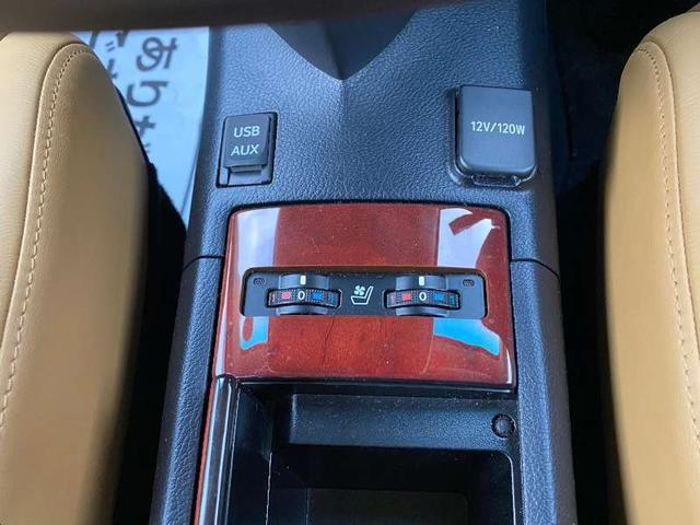 HS250h バージョンI メーカーオプションHDDナビ8インチ DVD再生 CD ミュージックサーバー BLUETOOTHオーディオ 12セグ バックカメラ ETC スマートキー 盗難防止装置 クルーズコントロール(17枚目)
