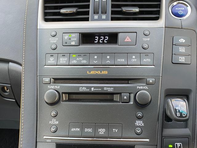 HS250h バージョンI メーカーオプションHDDナビ8インチ DVD再生 CD ミュージックサーバー BLUETOOTHオーディオ 12セグ バックカメラ ETC スマートキー 盗難防止装置 クルーズコントロール(26枚目)