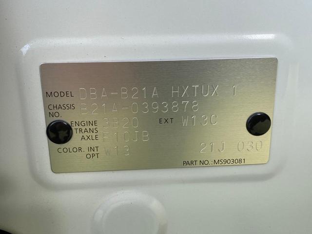 ハイウェイスター X 社外メモリーナビ CD ブルートゥース ワンセグ 全方位モニター ETC LEDライト フォグランプ 電動スライドドア スマートキー プッシュスタート 盗難防止装置 衝突被害軽減装置 保証書(42枚目)
