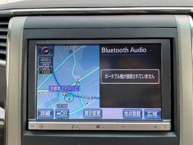 X ツインサンルーフ 8インチ純正HDDナビ バックカメラ Bluetooth フルセグ CD DVD 両側電動スライド ETC コーナーセンサー クルコン HIDヘッドランプ フォグ 1オーナー 保証書(18枚目)