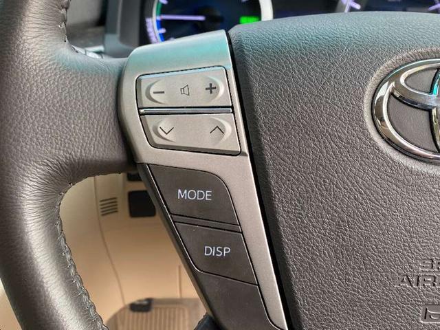 X ツインサンルーフ 8インチ純正HDDナビ バックカメラ Bluetooth フルセグ CD DVD 両側電動スライド ETC コーナーセンサー クルコン HIDヘッドランプ フォグ 1オーナー 保証書(22枚目)