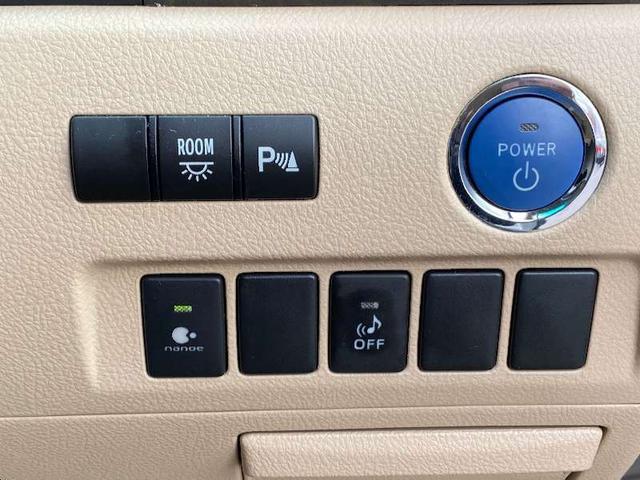 X ツインサンルーフ 8インチ純正HDDナビ バックカメラ Bluetooth フルセグ CD DVD 両側電動スライド ETC コーナーセンサー クルコン HIDヘッドランプ フォグ 1オーナー 保証書(24枚目)