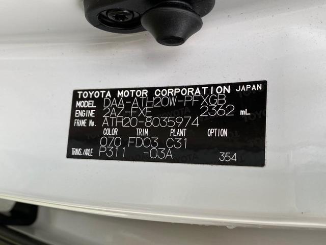 X ツインサンルーフ 8インチ純正HDDナビ バックカメラ Bluetooth フルセグ CD DVD 両側電動スライド ETC コーナーセンサー クルコン HIDヘッドランプ フォグ 1オーナー 保証書(35枚目)