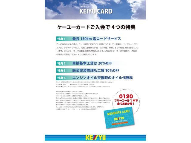 X ツインサンルーフ 8インチ純正HDDナビ バックカメラ Bluetooth フルセグ CD DVD 両側電動スライド ETC コーナーセンサー クルコン HIDヘッドランプ フォグ 1オーナー 保証書(53枚目)