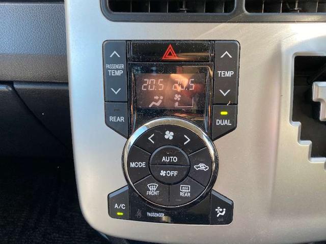 X Lエディション 8人乗り 純正メモリーナビ ETC バックカメラ 電動スライドドア CD HIDヘッドライト キーレスエントリー イモビライザー スペアキー有り シルキーゴールドマイカメタリック(20枚目)