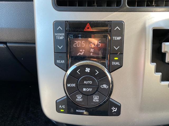 X Lエディション 8人乗り 純正メモリーナビ ETC バックカメラ 電動スライドドア CD HIDヘッドライト キーレスエントリー イモビライザー スペアキー有り シルキーゴールドマイカメタリック(21枚目)