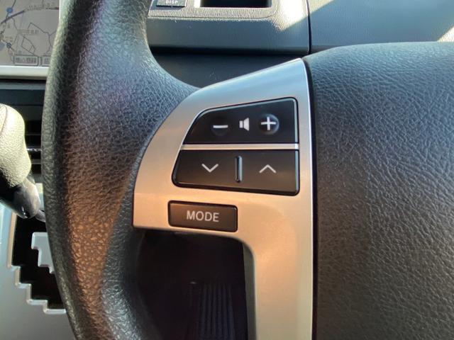X Lエディション 8人乗り 純正メモリーナビ ETC バックカメラ 電動スライドドア CD HIDヘッドライト キーレスエントリー イモビライザー スペアキー有り シルキーゴールドマイカメタリック(22枚目)