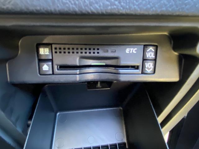 X Lエディション 8人乗り 純正メモリーナビ ETC バックカメラ 電動スライドドア CD HIDヘッドライト キーレスエントリー イモビライザー スペアキー有り シルキーゴールドマイカメタリック(23枚目)