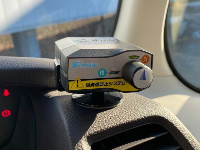 G CVT メモリーナビ 1セグTV DVD再生可 スマートキー プッシュスタート LEDヘッドライト ETC(21枚目)