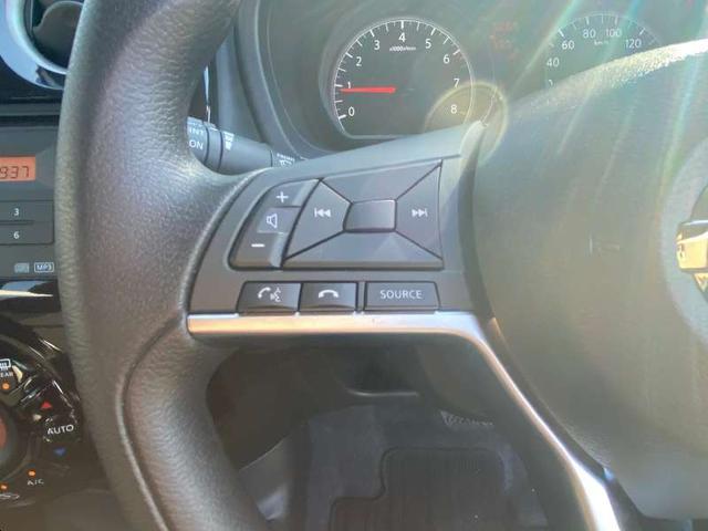 X フル装備 CVT CD ラジオ ミュージックプレイヤー接続可 ETC 横滑防止 ミラーウィンカー スマートキー ブレーキサポート 車線逸脱警告 アイドリングストップ 1オーナー 記録簿 保証書 取説(15枚目)