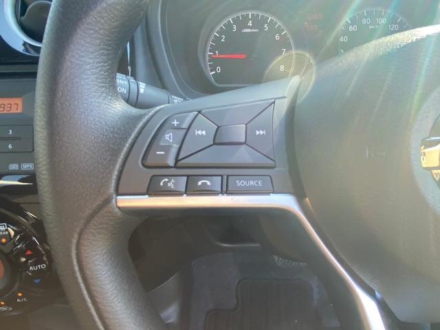 X フル装備 CVT CD ラジオ ミュージックプレイヤー接続可 ETC 横滑防止 ミラーウィンカー スマートキー ブレーキサポート 車線逸脱警告 アイドリングストップ 1オーナー 記録簿 保証書 取説(22枚目)