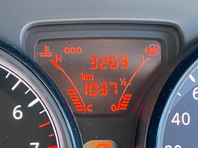 X フル装備 CVT CD ラジオ ミュージックプレイヤー接続可 ETC 横滑防止 ミラーウィンカー スマートキー ブレーキサポート 車線逸脱警告 アイドリングストップ 1オーナー 記録簿 保証書 取説(36枚目)