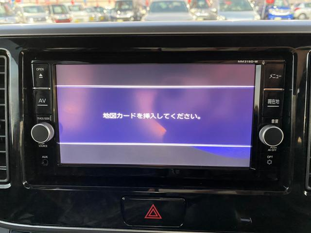 ハイウェイスター Gターボ フル装備 スマートキー Pスタート クルコン 両側PSD アイドリングストップ 衝突被害軽減S オートライト LEDライト 純正SDナビ ドラレコ バックカメラ アラウンドビューモニター ETC(22枚目)
