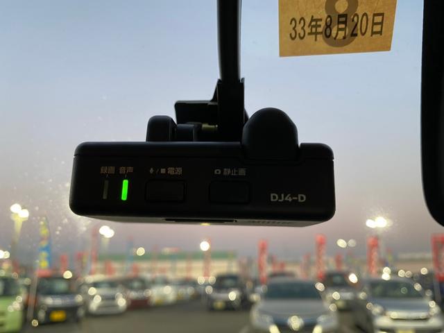 ハイウェイスター Gターボ フル装備 スマートキー Pスタート クルコン 両側PSD アイドリングストップ 衝突被害軽減S オートライト LEDライト 純正SDナビ ドラレコ バックカメラ アラウンドビューモニター ETC(31枚目)