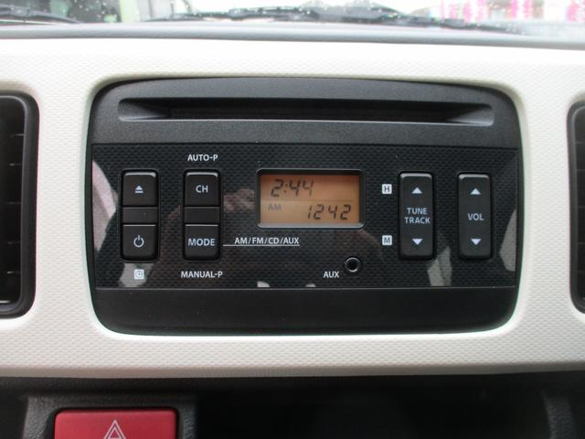キーレス CD 横滑り防止機能 ヘッドライトレベライザー ABS ダブルエアバック(33枚目)