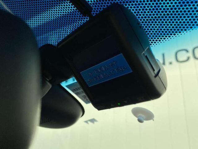 F 1オーナー 純正メモリーナビ CD DVD 12セグTV BLUETOOTHオーディオ バックカメラ 純正ドライブレコーダー ETC レーダークルーズコントロール 車線逸脱警告 衝突軽減ブレーキ(17枚目)
