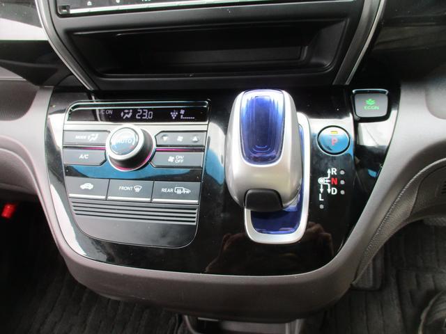 ハイブリッド・モデューロX ホンダセンシング 特別仕様車・1オーナー・衝突軽減ブレーキ・レーダークルコン・ドラレコ・純正9型ナビ・フルセグTV・DVD・BTオーディオ・禁煙・ハーフレザー・両電動スライド・ETC・LED・フォグ・純正15AW(29枚目)