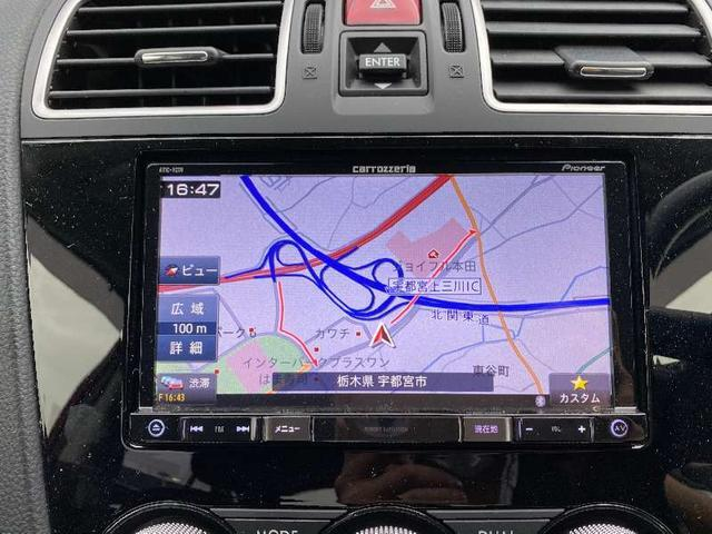2.0iアイサイト プラウドエディション 4WD パワーシート カロッツェリアナビ バックカメラ Bluetoothオーディオ フルセグTV DVD ETC 盗難防止装置 衝突軽減ブレーキ レーダークルーズ 車線逸脱警告 HIDヘッドライト(15枚目)